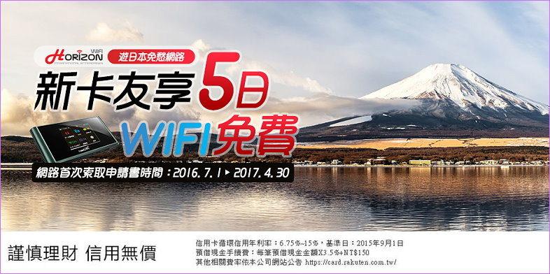 [沖繩行前規劃] 掌握樂天信用卡+JCB卡優惠來安排沖繩行程,租車 wifi 購物 景點 餐廳優惠折扣多多 - 福寶媽衝日本