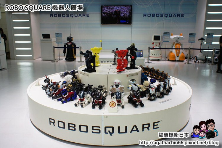 [日本九州親子景點] 入場無料~福岡機器人廣場(ROBO SQUARE)~找機器人互動去,福岡塔順遊景點