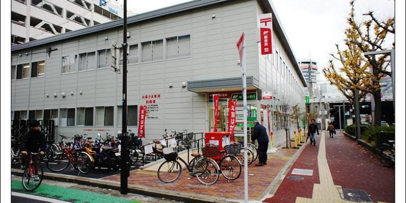 [ 日本郵便局限定商品 ]逛日本郵局也能shopping買紀念品伴手禮 ~博多車站郵局實戰教學