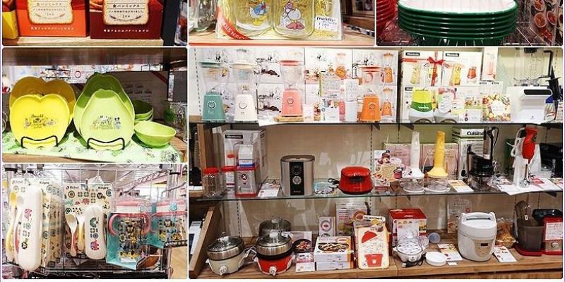 [日本雜貨] 212 kitchen store,只要與吃有關,通通都有賣!也有cuoca 日系小電器