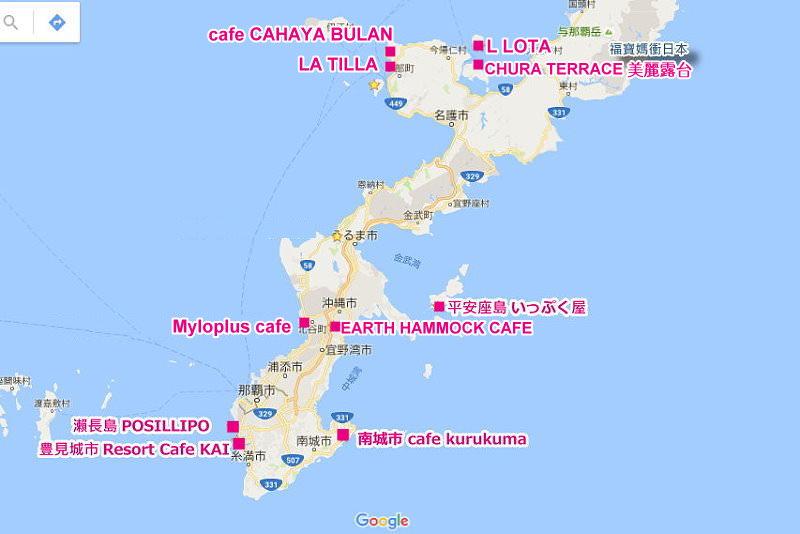 [沖繩景觀咖啡館10選] 沖繩海景餐廳特輯,就愛陽光~沙灘~海洋~ - 福寶媽衝日本