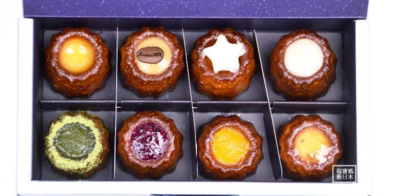 沖繩必吃美食~浦添外人住宅houkiboshi(ほうき星)黑糖可麗露,除了oHacorte水果塔、ippe coppe麵包的新選擇