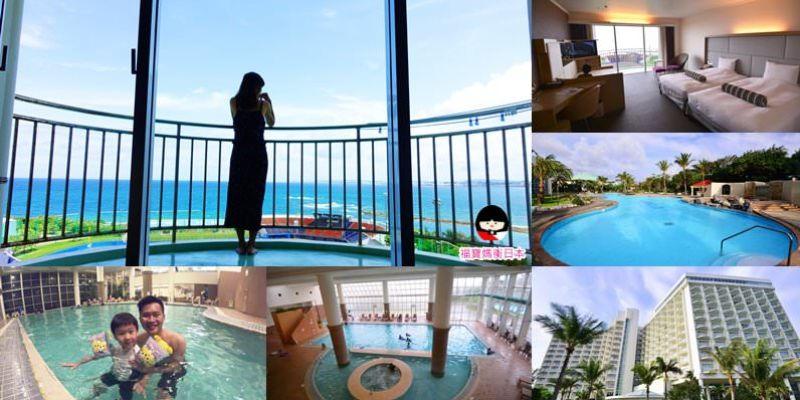 沖繩海景飯店 | 拉古拿花園飯店 Laguna garden hotel,直通宜野灣海濱公園、琉球海炎祭最方便飯店