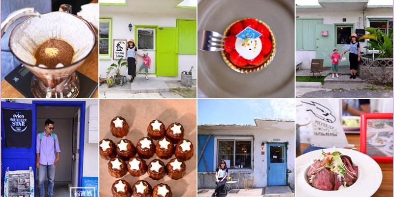 沖繩浦添港川外人住宅必吃美食甜點6選,新開幕可麗露+夢幻水果塔+手沖咖啡+冠軍蕎麥麵