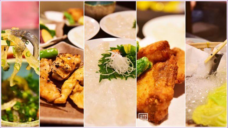 大阪必吃美食~玄品ふぐ河豚料理,一魚6吃,一吃就愛上河豚生魚片、炸河豚、河豚火鍋