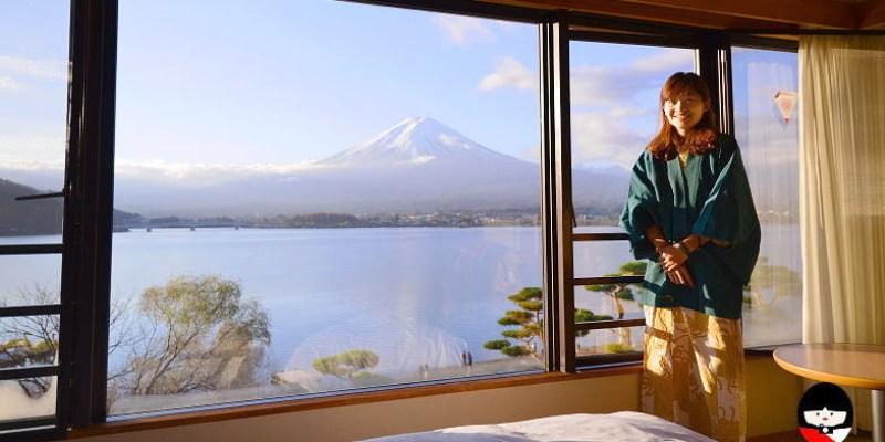[富士山河口湖住宿] 秀峰閣湖月溫泉飯店,正對富士山 逆富士景觀飯店,無可救藥的聖山迷