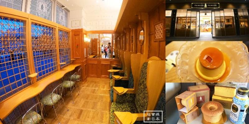 日本富山車站必吃甜點 | FERVER,把日式木造甜點列車搬進店內,享用富山名物及美味布丁
