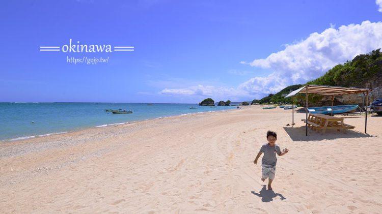 【沖繩南部景點】新原海灘,夢幻白沙灘,美到變熱門婚紗拍攝地