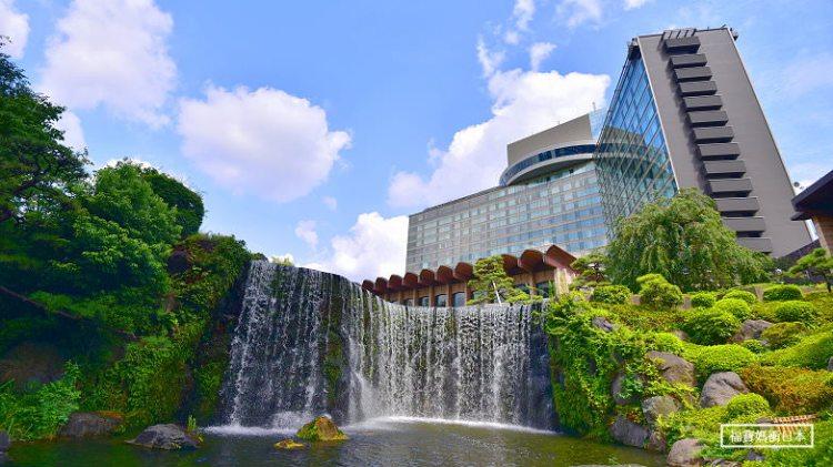 東京新大谷飯店 Hotel New Otani Tokyo,免費加入國際俱樂部會員,免費戶外泳池,漫步日式庭園