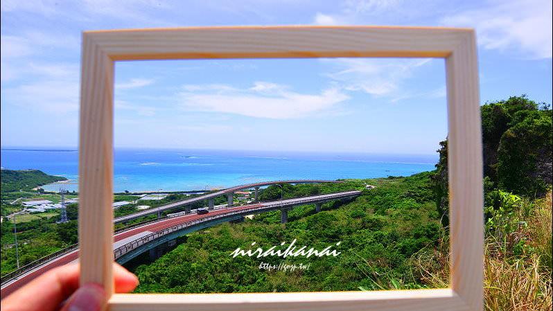 沖繩IG打卡必拍景點 | NIRAIKANAI橋展望台(ニライカナイ橋),眺望太平洋超寬絕美海景(詳細拍攝點、停車位置、Mapcode)
