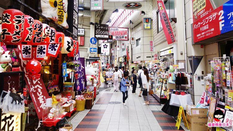 【大阪千日前道具屋筋商店街】大阪最有趣的一條街,跟著日本人採買
