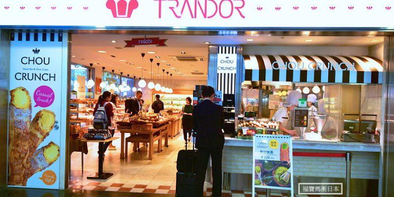[博多站平價美食] TRAINDOR半熟蛋咖哩麵包,九州限定銅板美味