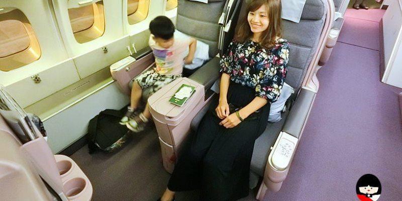 華航直飛沖繩波音Boeing747-400搭乘記錄,買經濟艙票 坐商務艙位,如何選位看這篇(CI120 CI123)