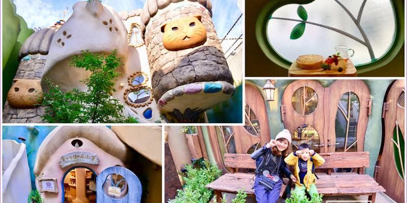 【東京吉祥寺新景點】吉祥寺Petit村,走進童話故事裡,網友誤以為是吉卜力世界!!