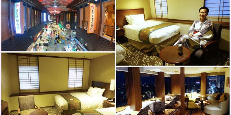 【金澤飯店】ANA假日飯店金澤天空Holiday Inn ANA Kanazawa Sky,12歲(含)以下兒童不加床可免費入住,連早餐都免費!!