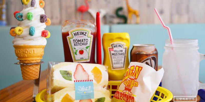 【沖繩必吃甜點】Yes!!!PICNIC PARLOR新鮮草莓三明治、彩虹霜淇淋,終於不用羨慕去東京大阪的人囉~