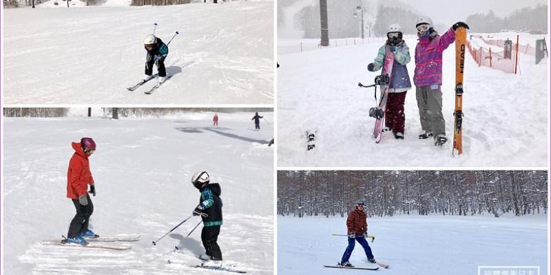【日本滑雪新手懶人包】中文滑雪課程初體驗,滑雪初學者就來裏磐梯grandeco滑雪場 grandeco snow resort