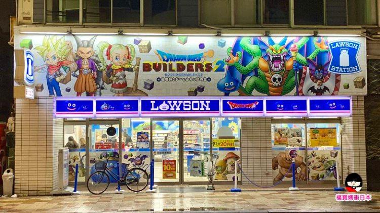 史萊姆進攻LAWSON便利商店~LAWSON X 勇者鬥惡龍主題便利商店買史萊姆週邊商品