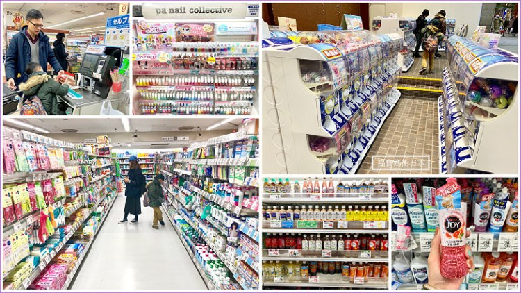 逛仙台超市~最大的仙台市區超市【仙台AEON】,可使用AEON優惠券,又可以免稅!!