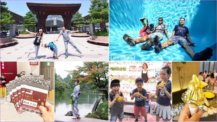 初訪5個必玩金澤景點,金澤東茶屋街、兼六園、金澤21世紀美術館、近江町市場、金澤鼓門車站