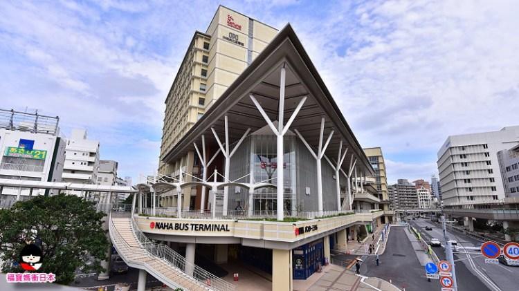 [沖繩好好買] 沖繩6大購物中心,搭大眾交通工具單軌/巴士能到
