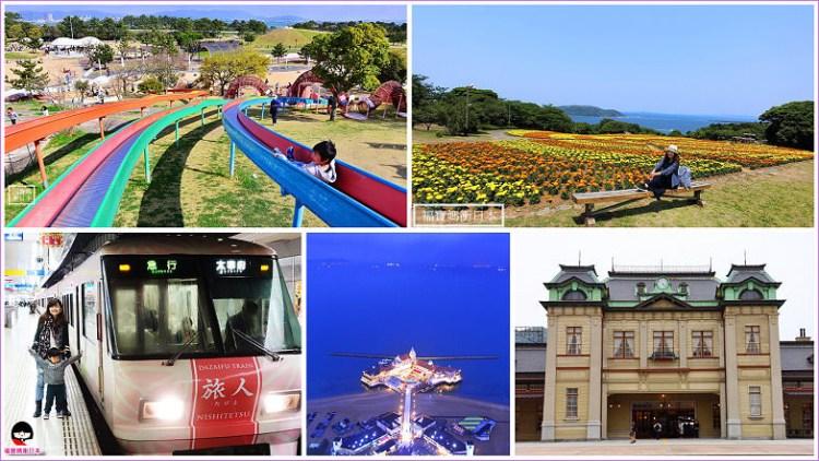 【福岡景點】10個初訪福岡必玩景點+福岡行程規劃