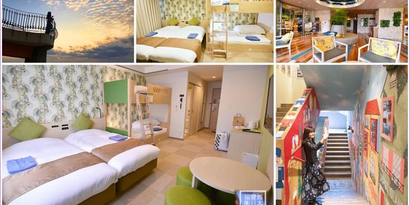 【沖繩美國村住宿】La'gent Hotel Okinawa Chatan Hotel 沖繩北谷拉根特酒店,美國村親子飯店平價選擇