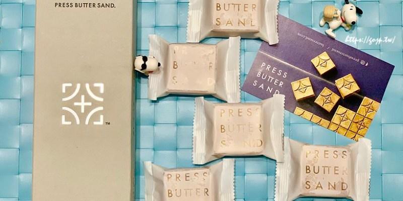 【大阪必買】Press Butter Sand 焦糖奶油餅乾,大阪難波高島屋就買得到!!