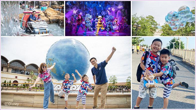 東京迪士尼海洋 Tokyo DisneySea攻略~最新設施/娛樂表演,輕鬆玩快速通行設施