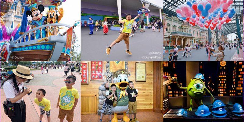 東京迪士尼樂園 Tokyo Disneyland攻略,快速通行設施、遊行表演/娛樂表演、和迪士尼明星見面去