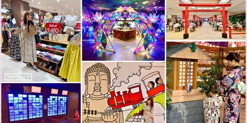 【奈良自由行】奈良MiNARA購物中心,雜貨控必逛,還有可愛的大佛布丁店、超好拍的金魚博物館