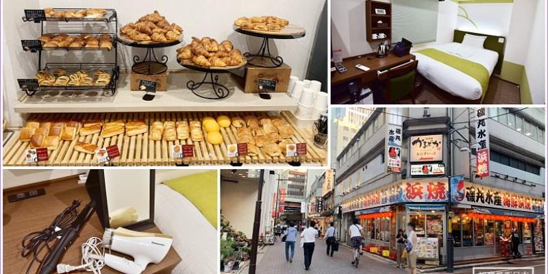 【東京上野住宿】WING國際精選飯店上野御徒町,免費早餐/飲料,阿美橫丁旁、往來機場方便