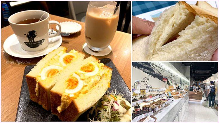 【東京美食】銀座俺のBakery&Cafe,二訪還不真愛嗎?! 奧久慈卵三明治、厚蛋三明治必點