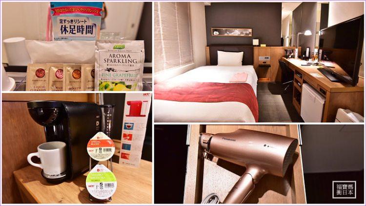 【福岡博多住宿】博多綠色飯店分館 Hakata Green Hotel Annex,全新改裝,超推女性專用樓層