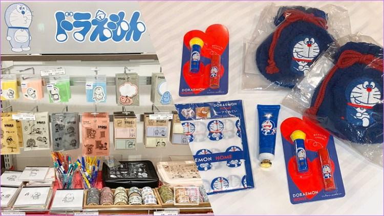 最新日本郵便局限定哆啦A夢聯名商品,數量限定~快衝!