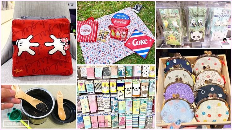 日本連鎖雜貨攻略,必逛百円店、高質感日幣300円日用品,最常逛的又是哪一間?!