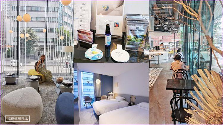 【札幌站住宿】JR東日本札幌METS飯店 JR-EAST HOTEL METS SAPPORO,精品旅館的高質感