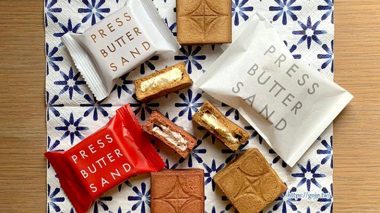 【福岡必買】Press Butter Sand焦糖奶油餅乾博多店,限定甘王草莓必買?現烤焦糖奶油必吃!!