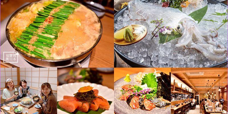 博多牛腸鍋 前田屋,必吃不油不膩無騷味的博多傳統料理,總本店限定餐點