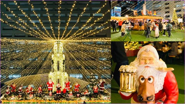 【福岡聖誕】連聖誕老公公都往天神聖誕跑!!結合市集、異國美食,還有現場表演~