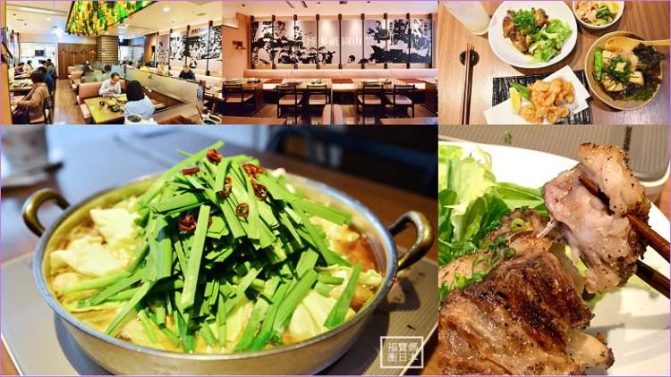 【福岡博多牛腸鍋】笑樂牛腸鍋老店,在博多車站就吃得到~