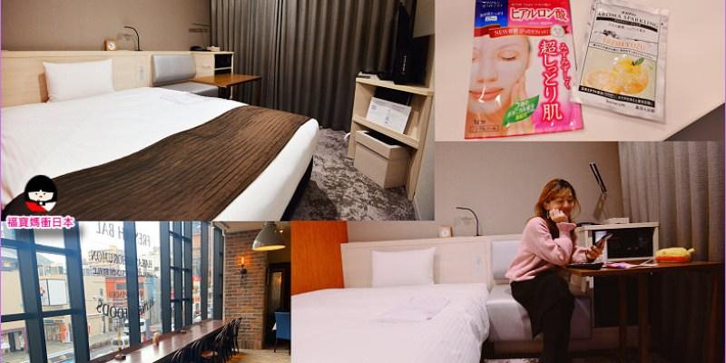 【天神親子飯店】大和ROYNET飯店福岡西中洲 Daiwa Roynet Hotel Fukuoka-Nishinakasu