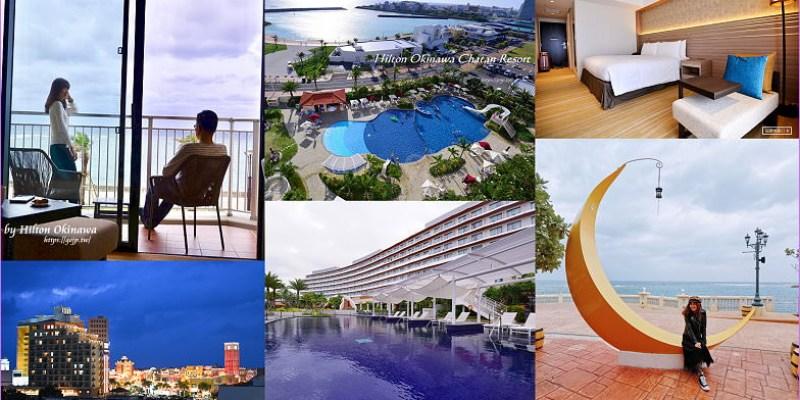 【沖繩美國村住宿】5間美國村海景飯店實住經驗分享,就愛住越夜越美麗的沖繩美國村