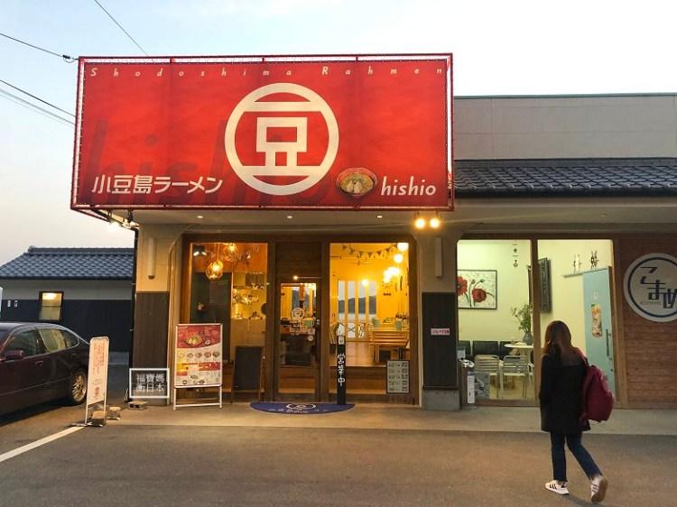 小豆島第一美食~小豆島拉麵HISHIO,有天使之路海景喔!
