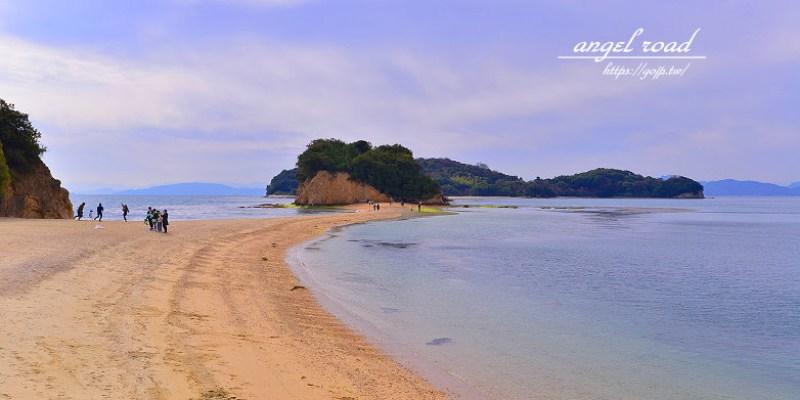 小豆島景點~天使之路,與【天使的散步道】相遇,約束之丘展望台眺望天使之路