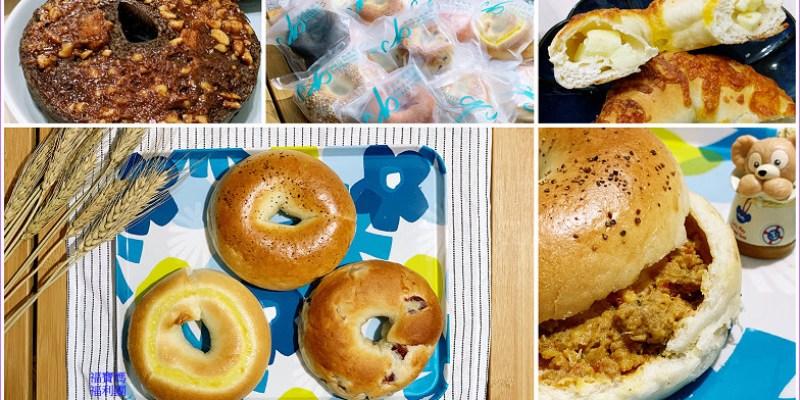 【早餐吃什麼?】免加熱+爆餡★查理布朗貝果,最愛打拋豬、高達起士、檸檬乳酪