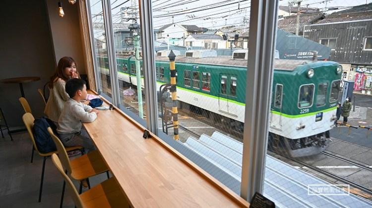 京都伏見稻荷大社表參道~Kanoko cafe鐵道景觀咖啡館,參拜完伏見稻荷大社就來這補能量