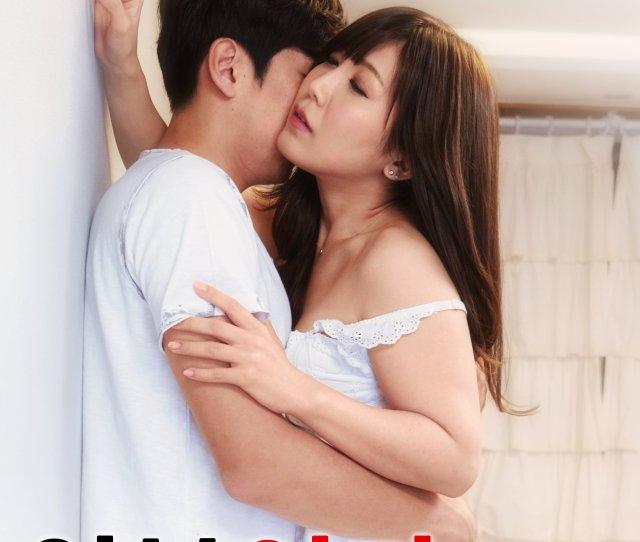 Japanese Mom Poster 1
