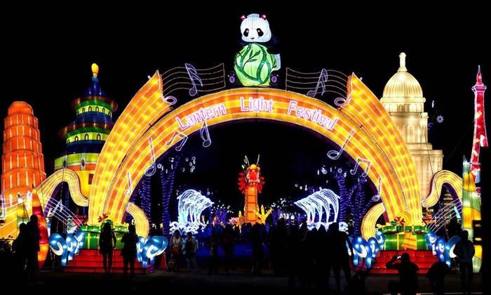 Lantern Light Festival Puyallup
