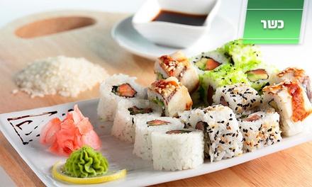מסעדת קאיסקי בקניון בת ים: 1+1 על כל מנות הסושי ב 40 ₪, או 1+1 על כל מנות הווק, ב 42 ₪ בלבד. תקף גם בשישי ומוצש